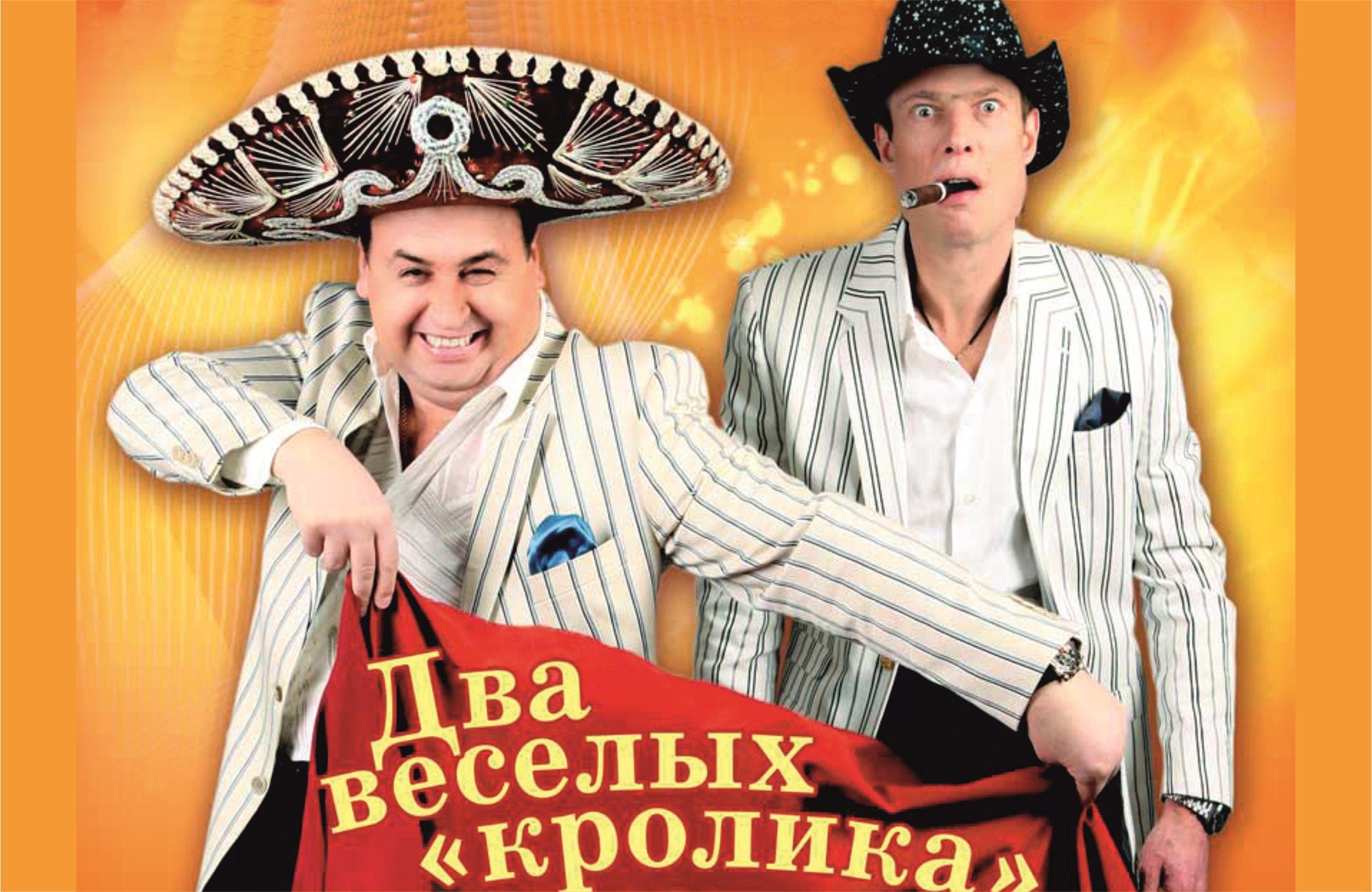 В. Моисеенко и В. Данилец