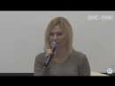 Екатерина Стенякина Вторая часть