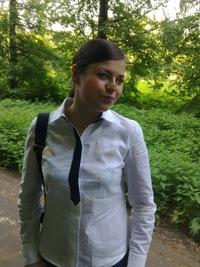 Светлана Герасимова