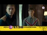 """Эксклюзивный эпизод 1-й серия """"Чернобыль 2. Зона отчуждения"""".  Второй сезон до эфира!"""