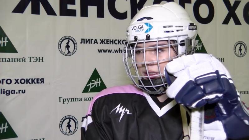 Послематчевое интервью. Кристина Яковенко.