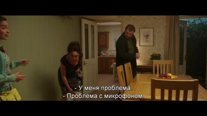 [До встречи с тобой] Неудачные дубли (русский перевод)