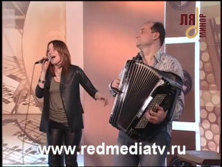 Таня Дяченко - Аккордеон