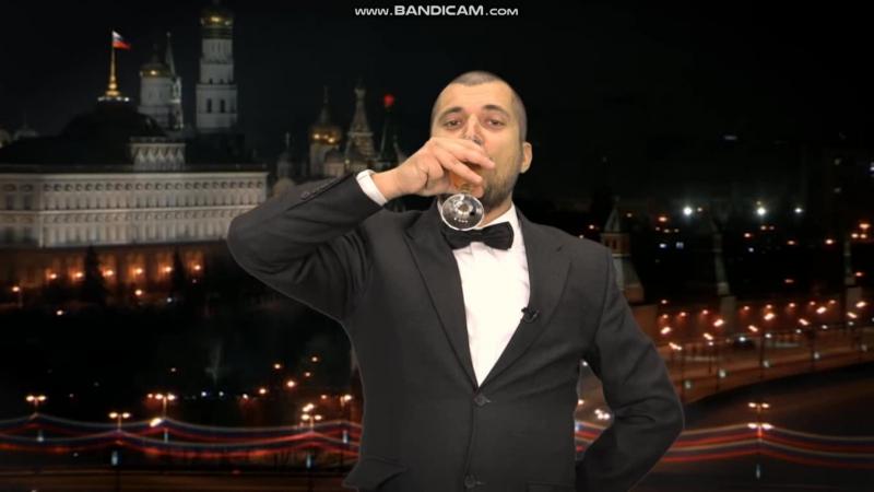 Поздравление Россиян от Паши Техника 20!8