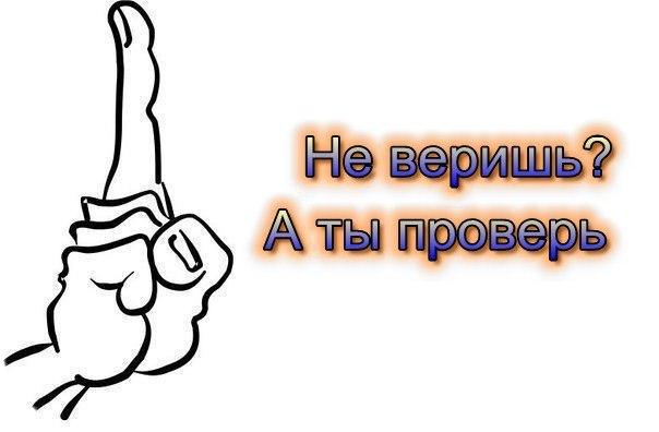Играть в вулкан на смартфоне Атав-Ивановск download Казино вулкан на телефон Ельня download