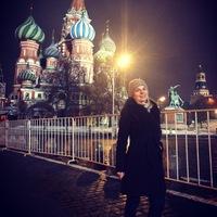 Елена Руденко