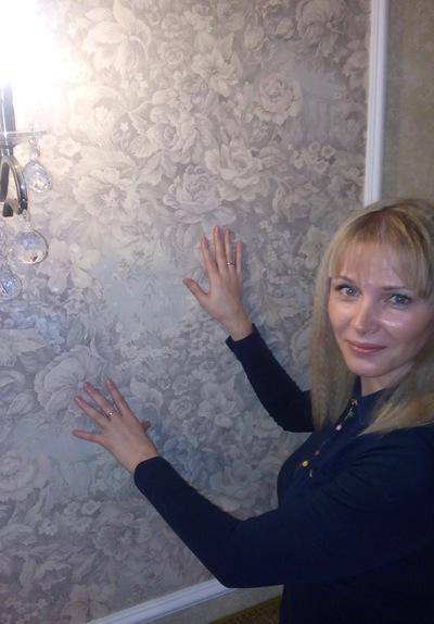 Наталия Расол