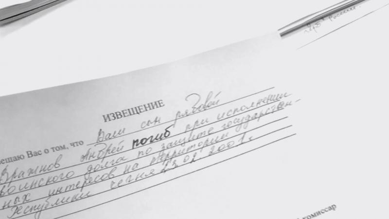 7. Мелькаева Раиса проект «Не бывает чужих матерей»