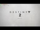 Destiny 2. Warlock .Сюжетка. Добро пожаловать.