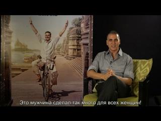 История настоящего Пэдмена. Аруначалам Муруганантам   PadMan   Indian Films