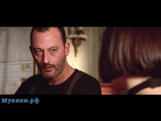 Матильда проверяет Леона на чувства — «Леон» (1994) сцена 2_8 QFHD