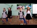 Танец Синий платочек 10 класс