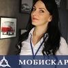 МОБИСКАР Краснодар & MobiscarTuning