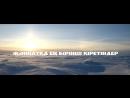 Жәннатқа Ең Бірінші Кіретіндер Ерлан Ақатаев ᴴᴰ