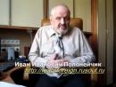 Овладение иностранными Языками Урок №3 Сколько слов нужно знать Иван Полонейч