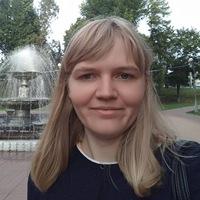 Анна Манухина