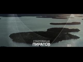 Загадки человечества 25 октября на РЕН ТВ