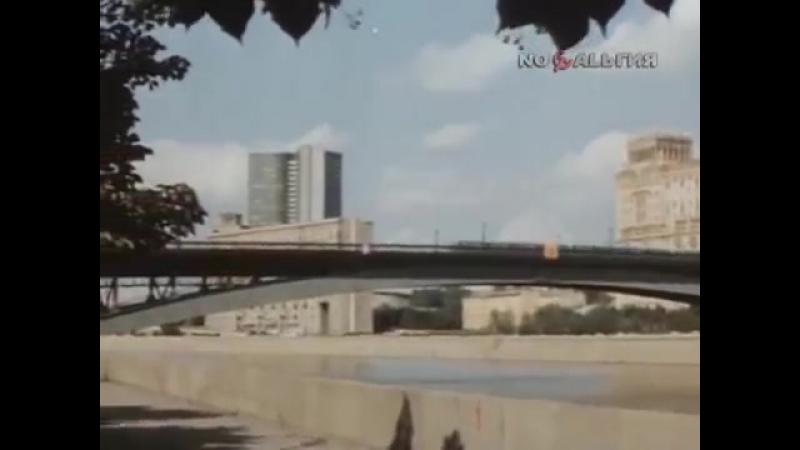 СССР - общество без кризисов.1977 год
