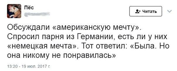 Фото №456265681 со страницы Евгения Обухова