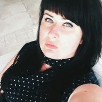 Лена Щербакова