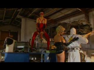 Секс терминаторы / private pirate fetish machine 4: sex terminators (2002) ✨ фильмы с сюжетом (русский перевод)