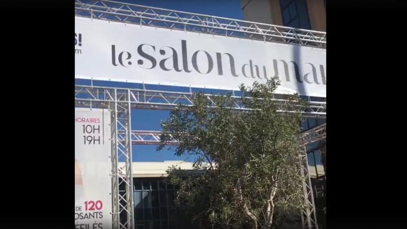 Выставка свадебной моды Salon de mariage Paris Porte de Versailles 16-17 septembre 2017г.в Париже