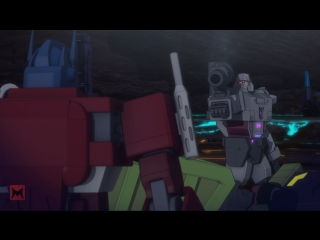 Transformers: Titans Return | E9 Consumed