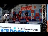Трио КРАПИВА  в Ясной Поляне 10 февраля 2018 года!