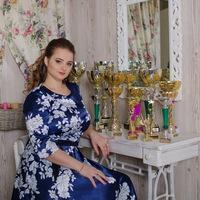 Юлия Ковалёва