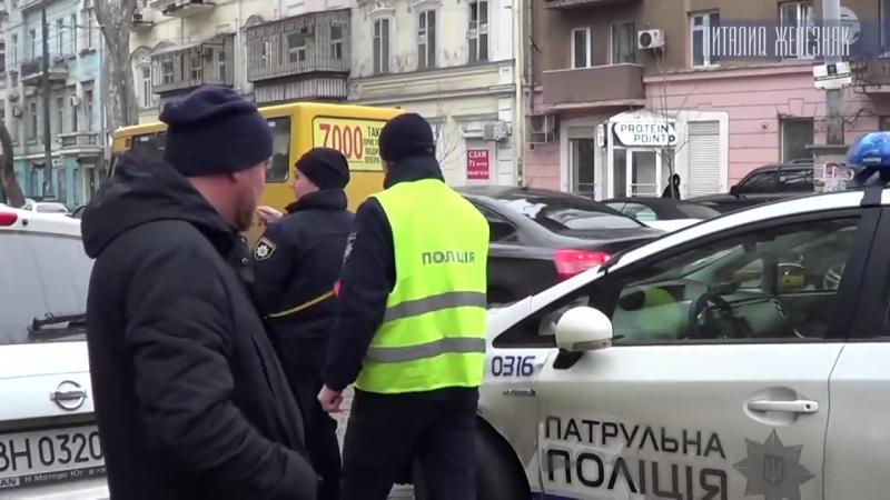 Поліція Одеси. Патрульний розбив два автомобіля і втік!
