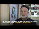 Почему нужно участвовать в выборах Шамил Алюшев Санкт Петербург