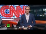 CNN выяснил, как Россия «повлияла» на выборы в США