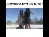 zhest_kz___BeW8oyBHVsG___.mp4