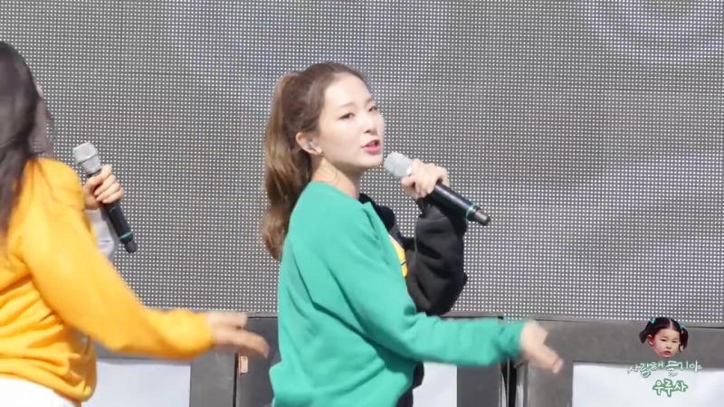150516 Red Velvet – Ice Cream Cake (Seulgi Focus) @ Pyeongchang Winter Olympic G-1000 Event Fancam