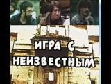 Олег Митяев в фильме
