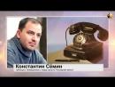 Константин Сёмин. Правящий класс вновь идёт против интересов России