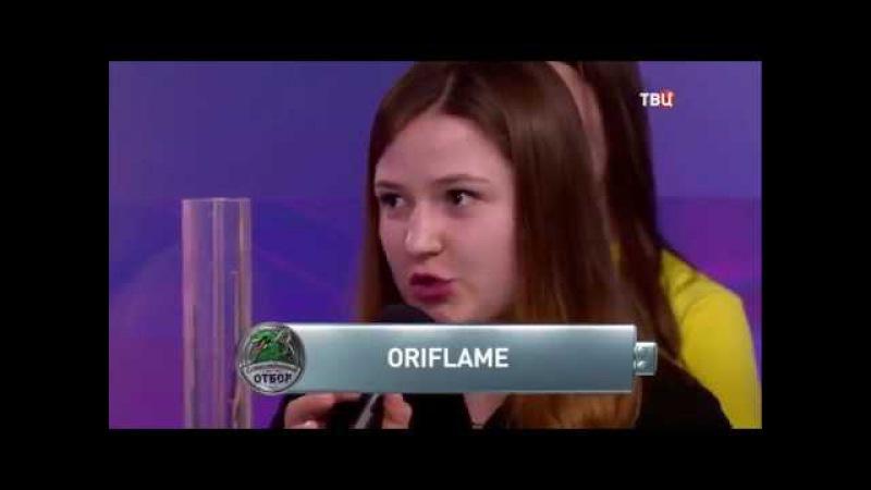 Губная помада Орифлэйм заняла 1 место! Программа Естественный отбор
