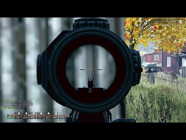 ArmA 3 Обновление СпР 2.0!!тест бой на баги!
