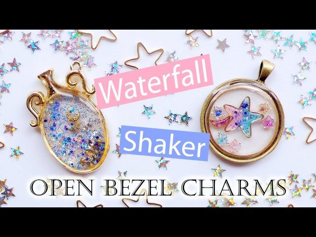 Kawaii UV Resin Tutorial: Waterfall Shaker Open Bezel Charms (2 Different Techniques)
