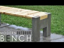 MODERN Outdoor Concrete and Wood BENCH