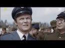 Jak rozpętałem drugą wojnę światową część I Ucieczka