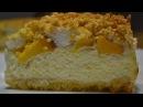 Творожный Пирог с Воздушной Пеной