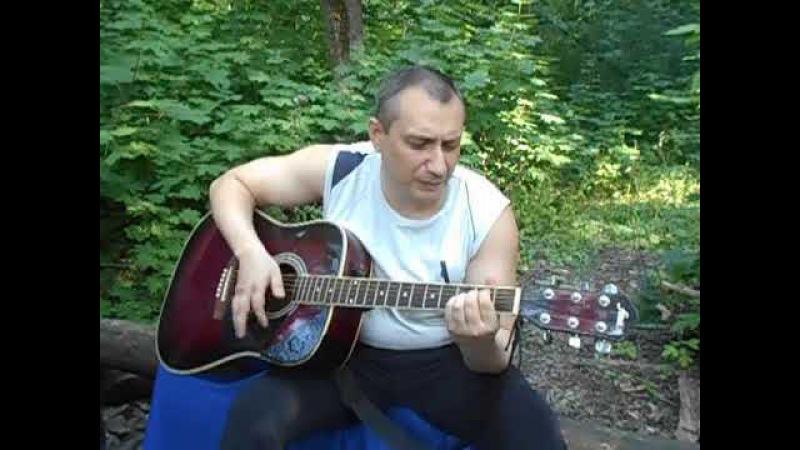 Андрей Венцерев - Кораблик, 26.01.2001 (Тусня 20.08.2017г.)