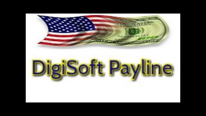 Продвижение в Интернете Пошаговая схема на примере бизнеса с DigiSoft Payline