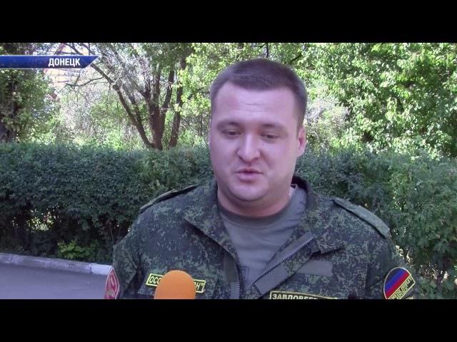 Депутат НС ДНР С. Завдовеев опроверг вранье киевского режима
