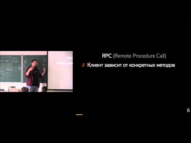 009. HTTP и REST - Сергей Гоголев
