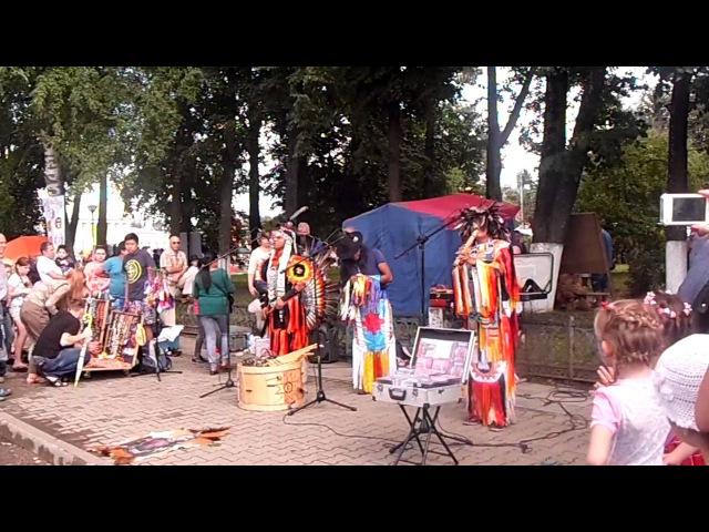 г Кострома, Индейцы ,поют , танцуют ,просто супер!