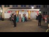 танец с учителями(Выпускной  2017)