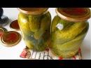 Самые Вкусные Огурцы на зиму Все будут просить рецепт