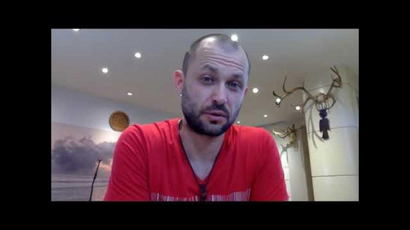 Здоровье сердца и сосудов (3 День) «Вечный двигатель»! Алексей Маматов